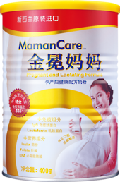 MamanCare Milk Powder 400g