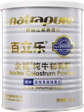 Natrapure Keymore Pure Colostrum 280g