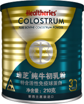 Healtheries Pure Colostrum Powder 210g