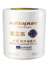 Natrapure Pure Bovine Colostrum Powder 120g
